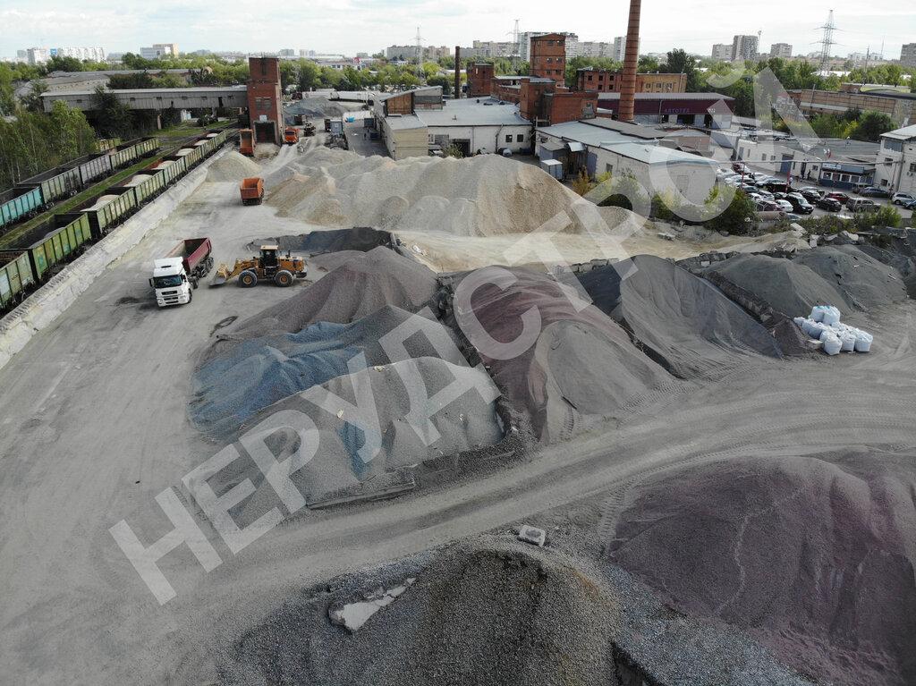 нерудстрой бетон