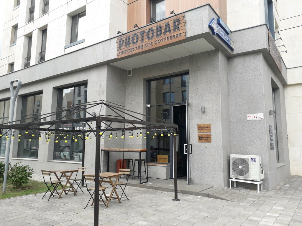 кофейня — Photobar — Нур-Султан, фото №2