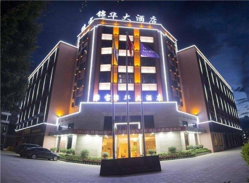 Lvbao Jin Hua Hotel