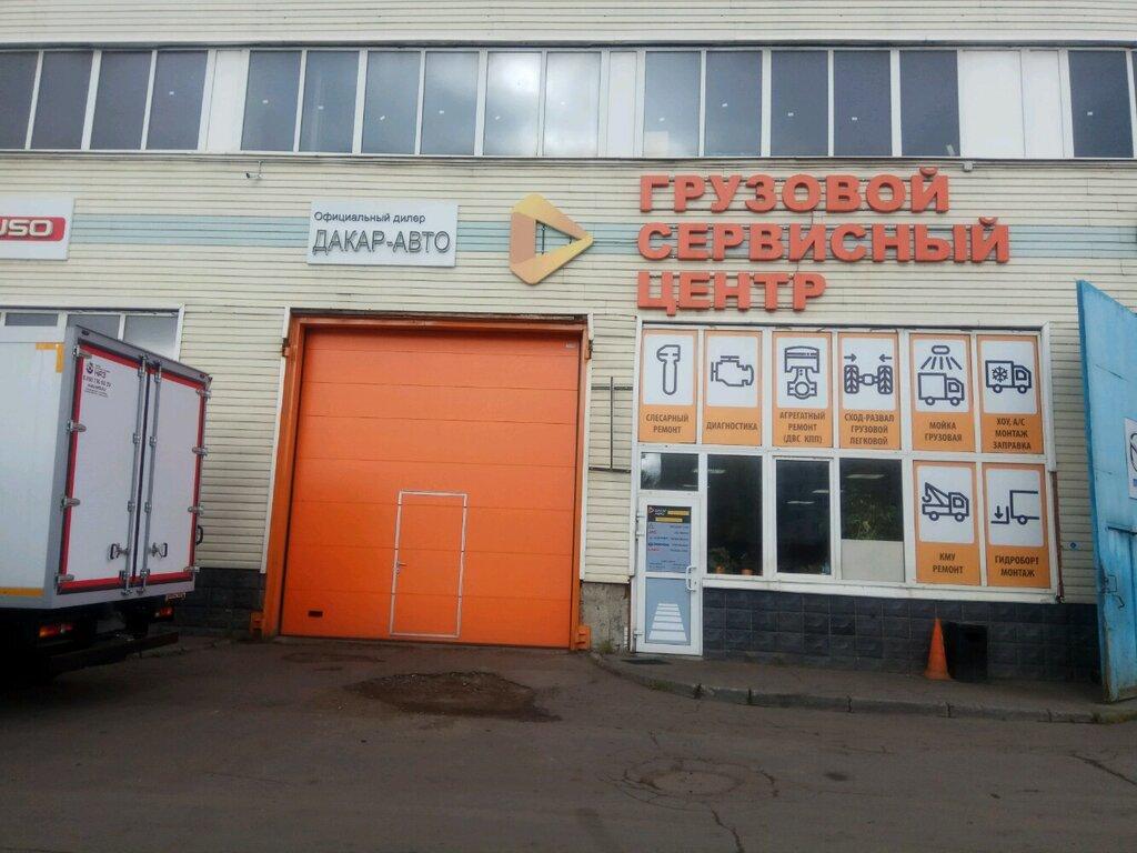 Дакар автосалон в москве продажа ломбардов в москве
