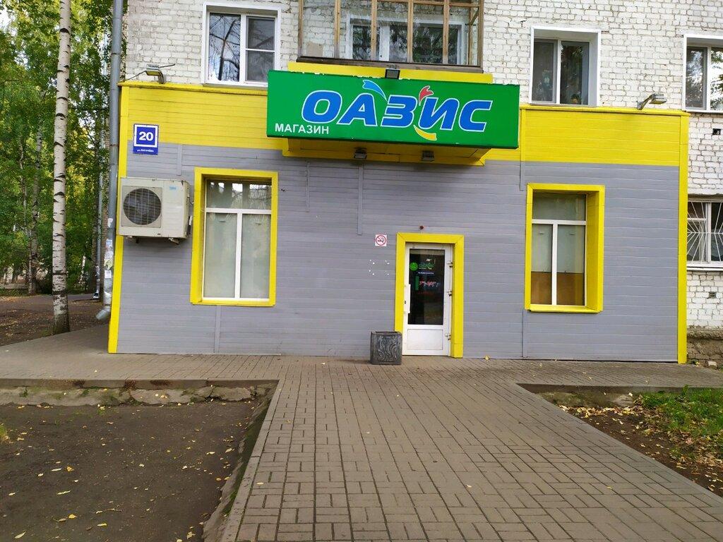 Ул Пугачева Магазин