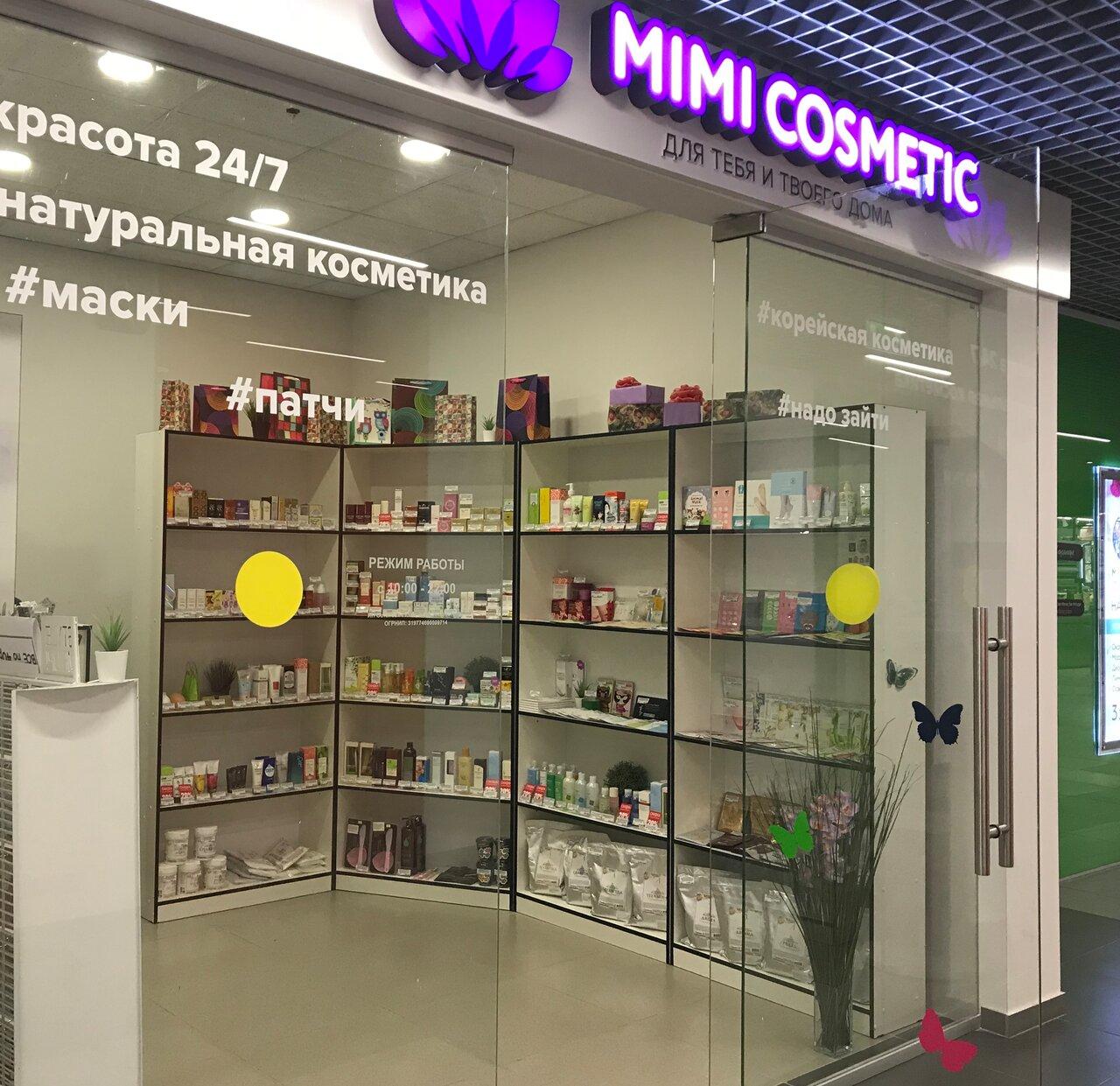 Где купить корейскую косметику в москве адреса магазинов в москве косметика белор дизайн где купить