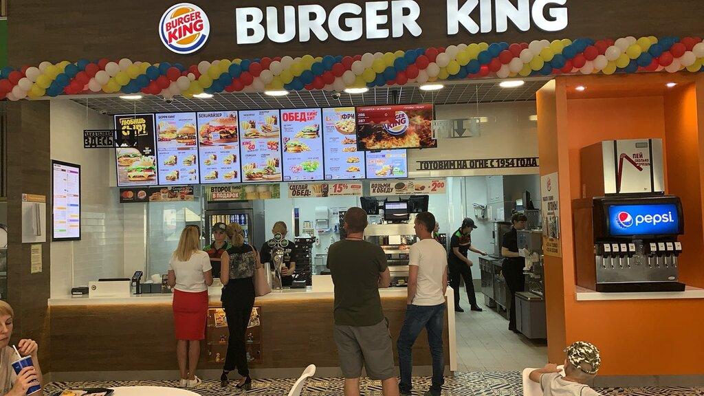 быстрое питание — Burger King — Могилёв, фото №1