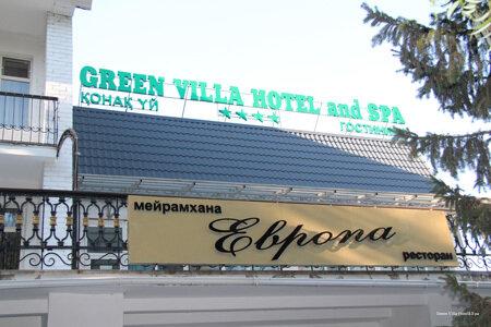 гостиница — Жемчужина Семиречья — Талдыкорган, фото №1