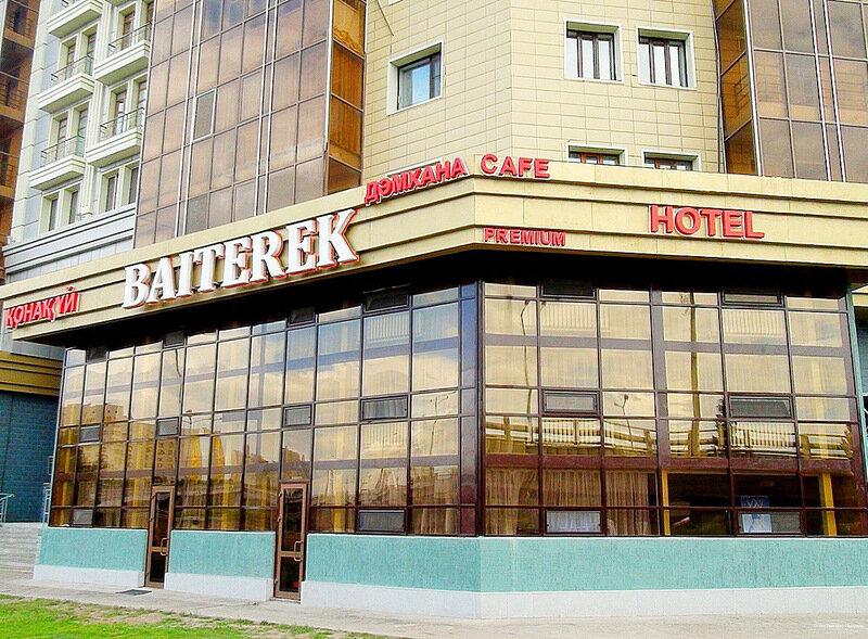 Отель Байтерек Премиум