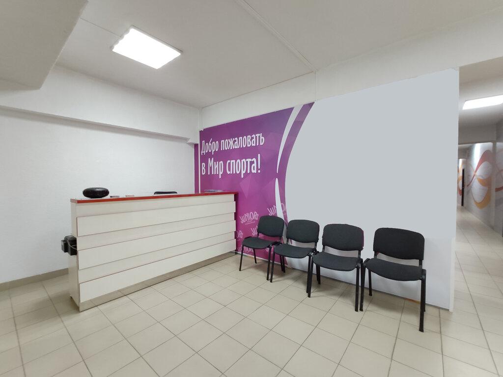 фитнес-клуб — FlyFit фитнес на батутах — Симферополь, фото №2