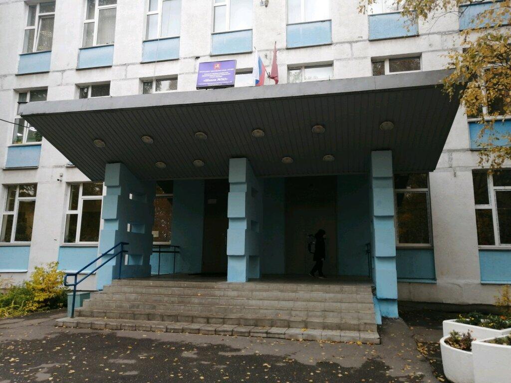 Спортивный клуб виктория москва фото с ночных клубов казань