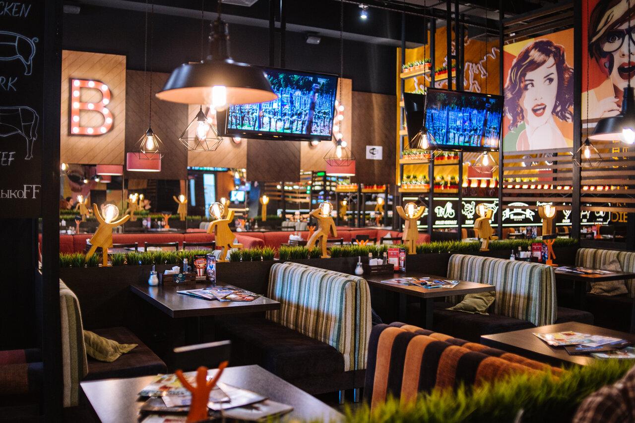шашлыкофф ресторан кемерово фото традиционные