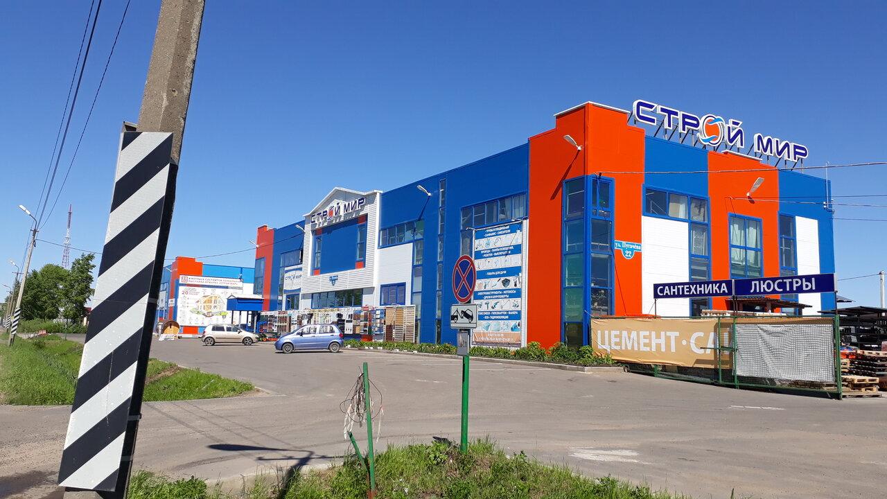 Магазин элеватор в котласе тольятти элеватор