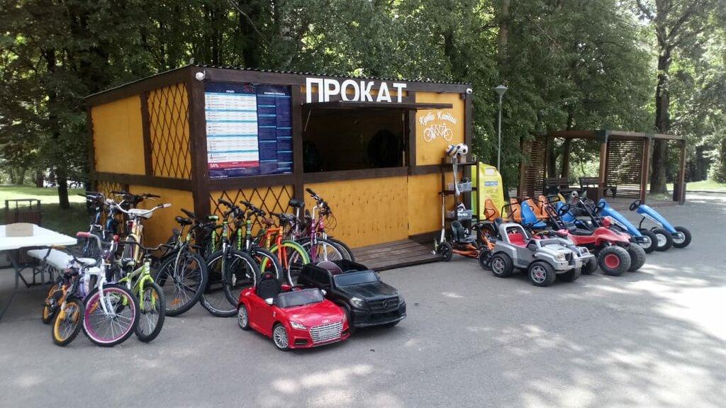 прокат велосипедов — КутиКатай — Москва, фото №1