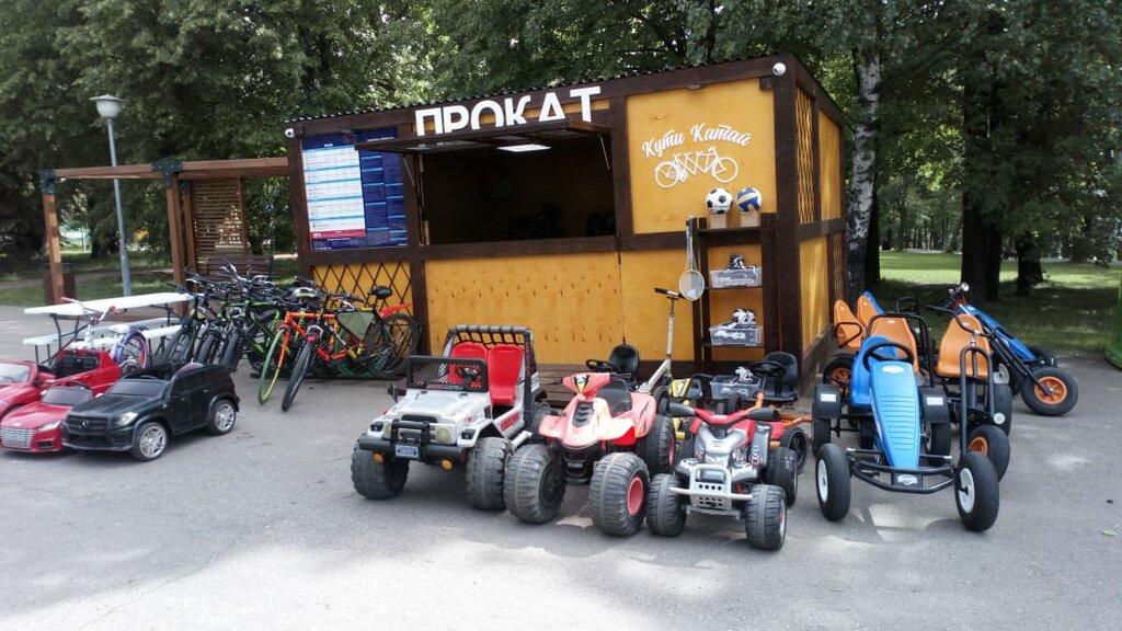 прокат велосипедов — КутиКатай — Москва, фото №2