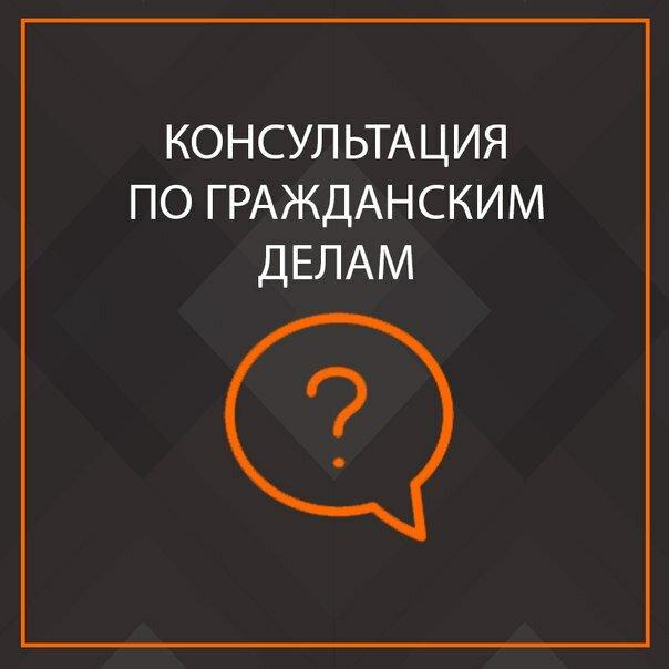 Услуги оценщика квартир