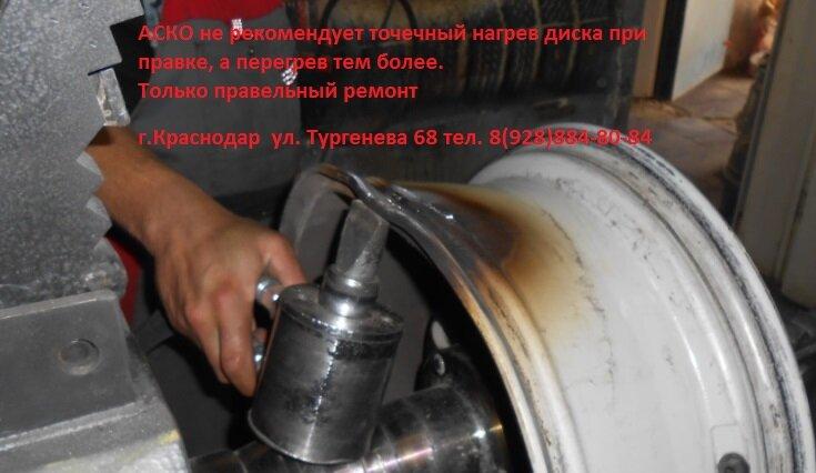 шиномонтаж — АСКО — Краснодар, фото №8