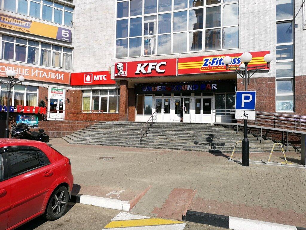 shopping mall — Shchelkovo — Shelkovo, photo 2