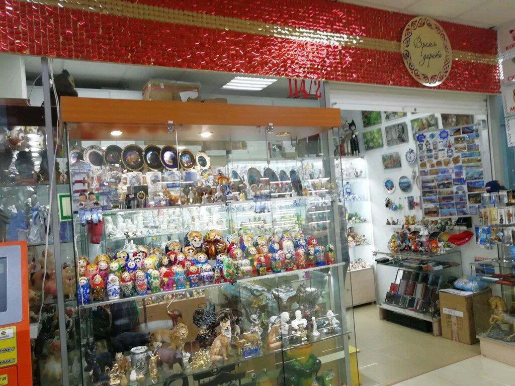 магазин фототехники во владивостоке ремонте возобновились