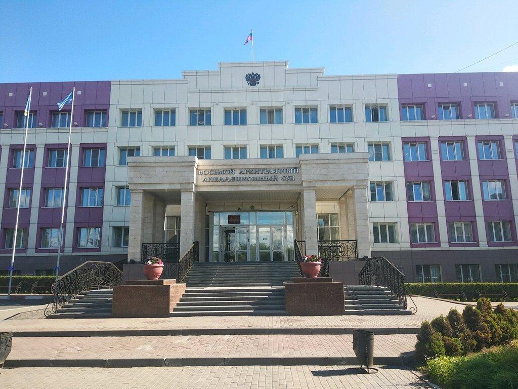 Судебные дела в арбитражном суде кассационной инстанции