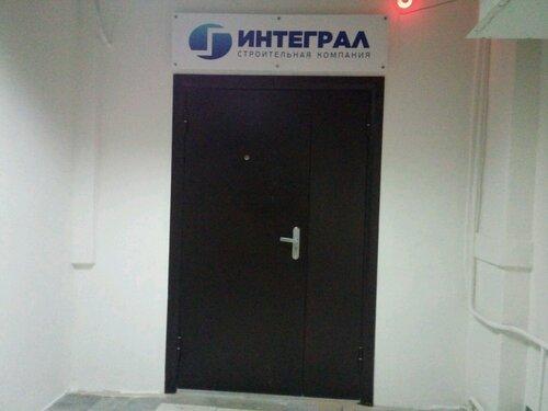 компания атлас официальный сайт