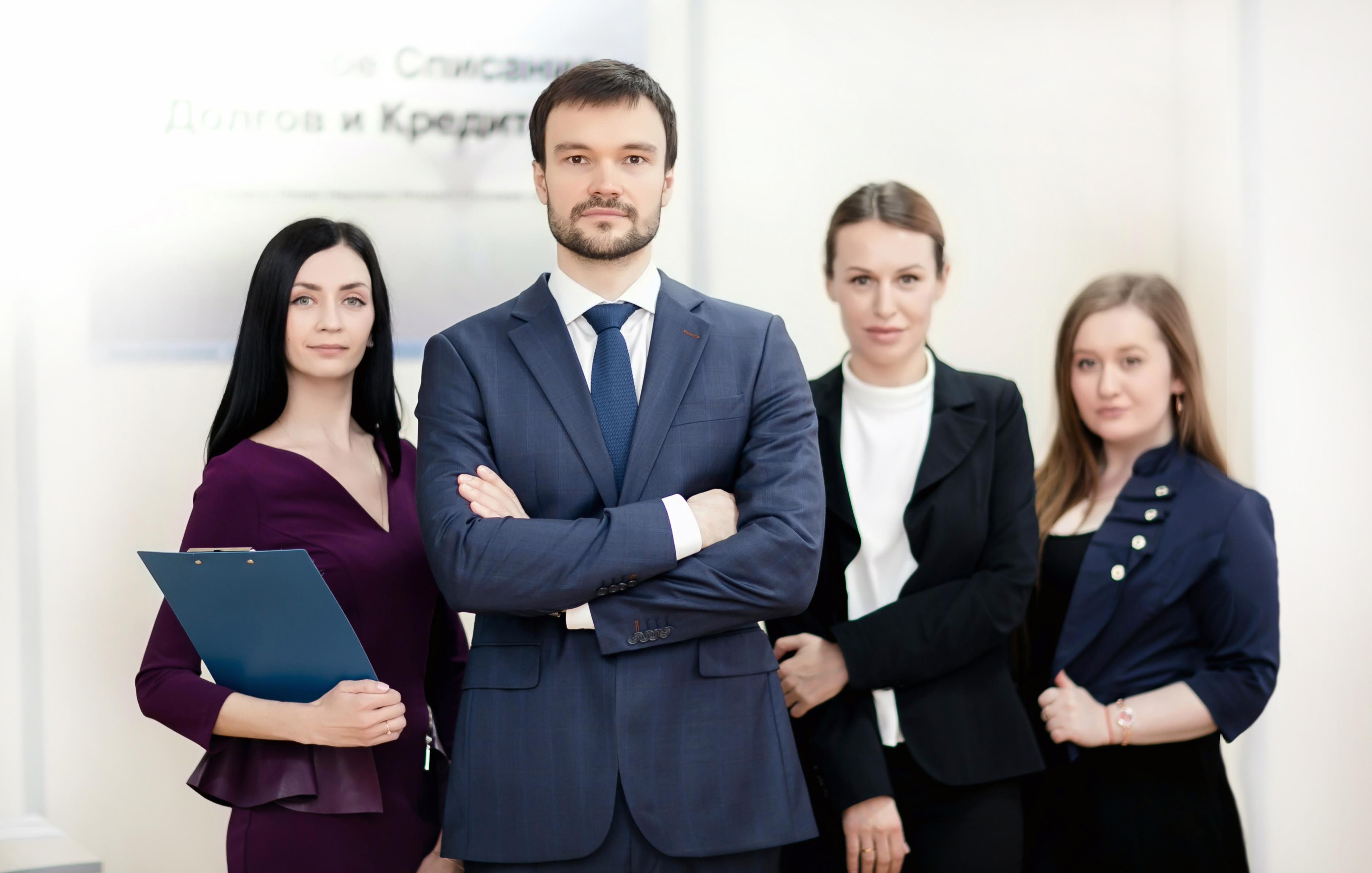 юрист по кредитам москва