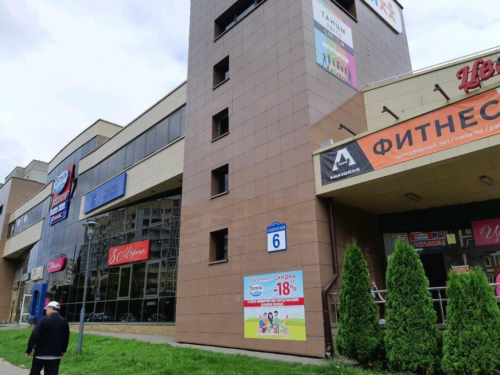 торговый центр — На Сухаревской — Минск, фото №1
