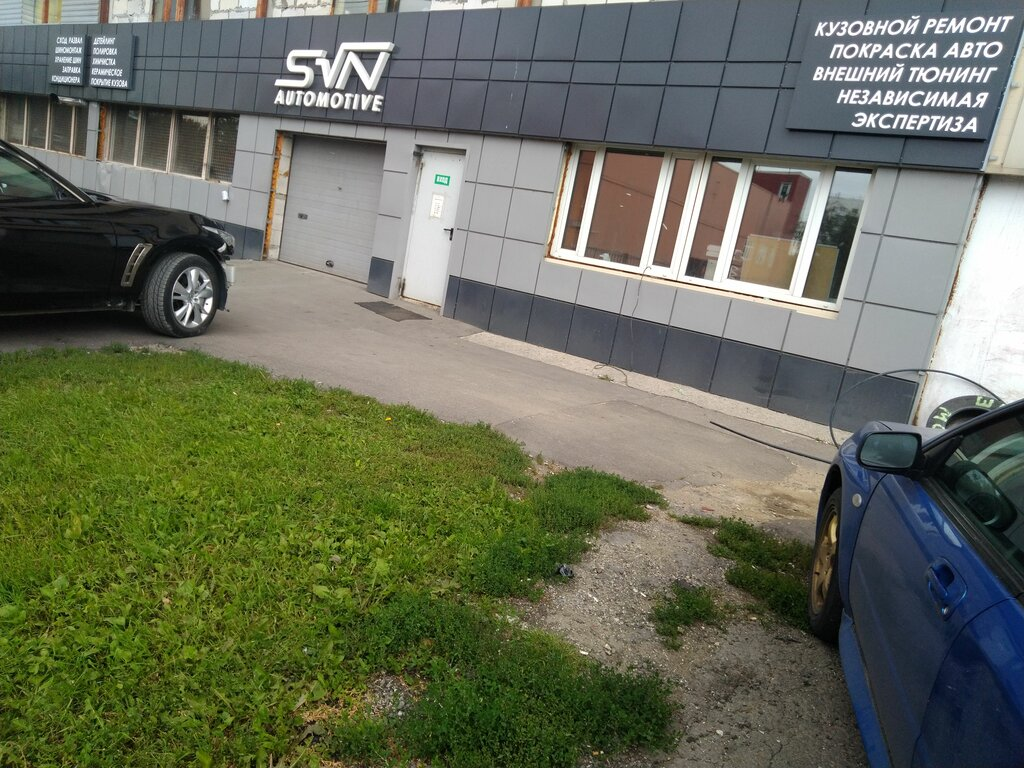 скпо авто независимая экспертиза