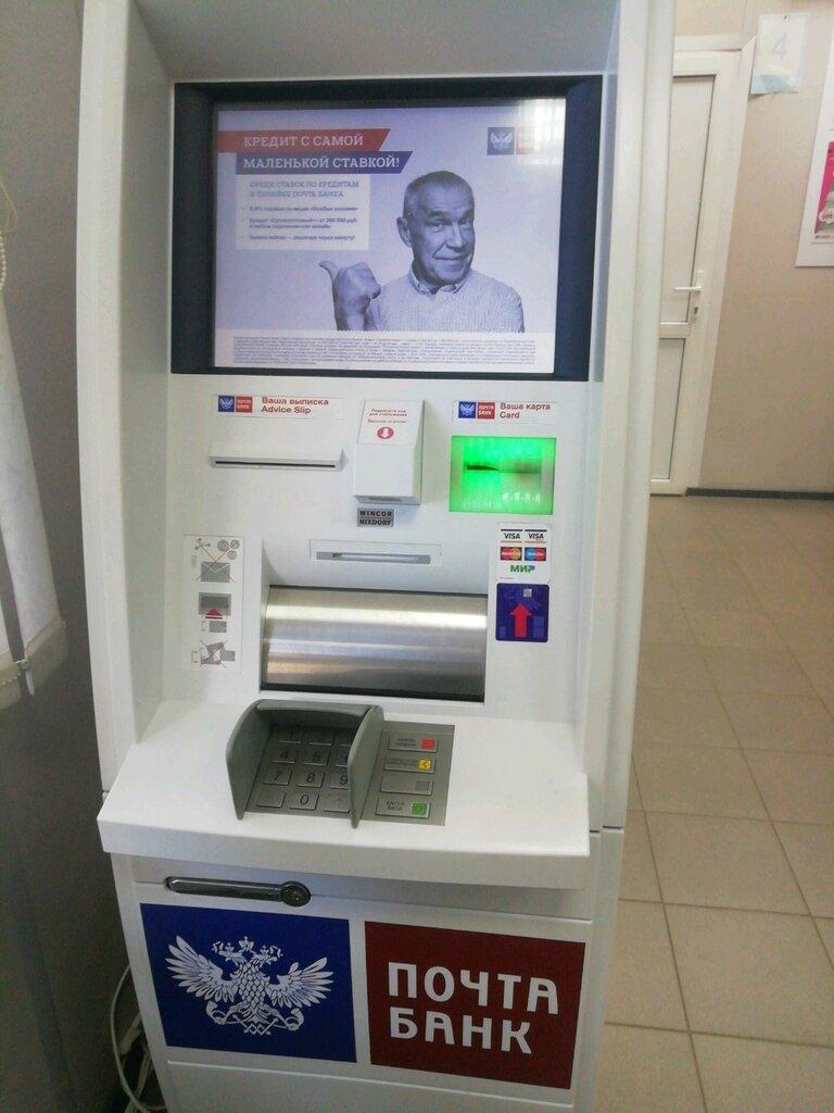 займ безработным на карту по паспорту bez-otkaza-srazu.ru