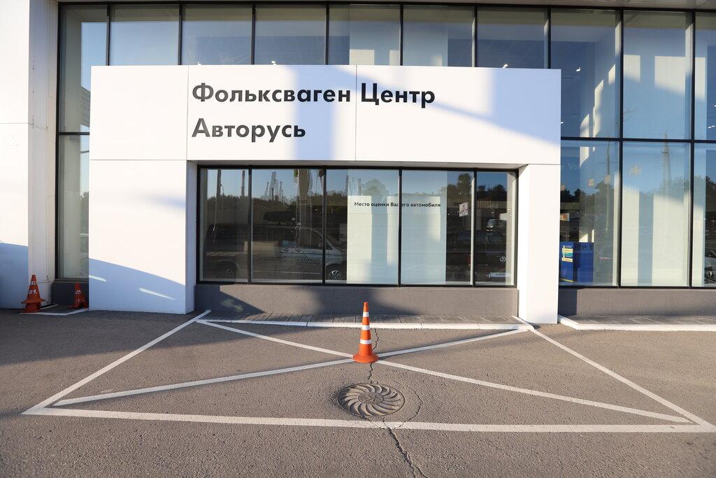 Гагаринский автосалон москва автосалон genser в москве авто
