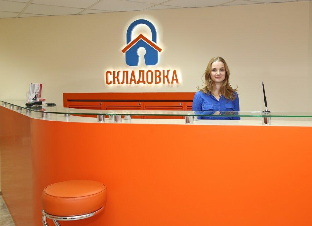 складские услуги — Складовка - Митино — Москва, фото №5