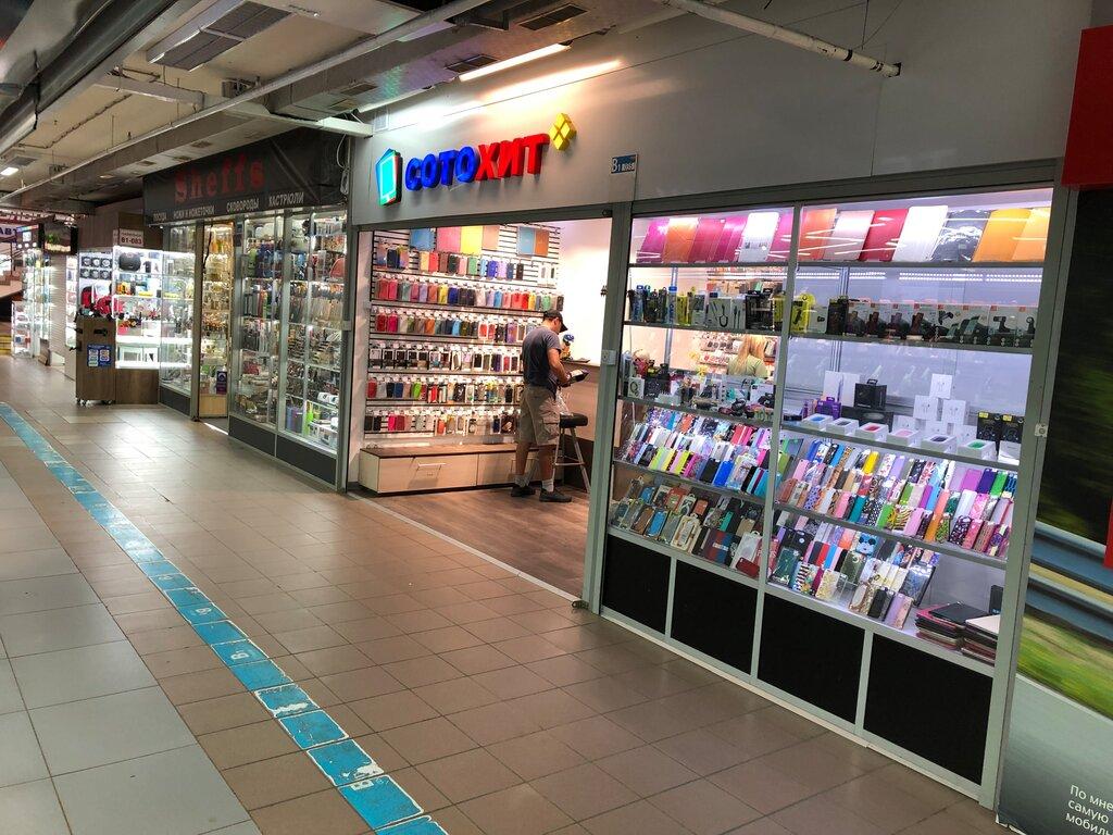 интернет-магазин — Сотохит.рф — Москва, фото №2