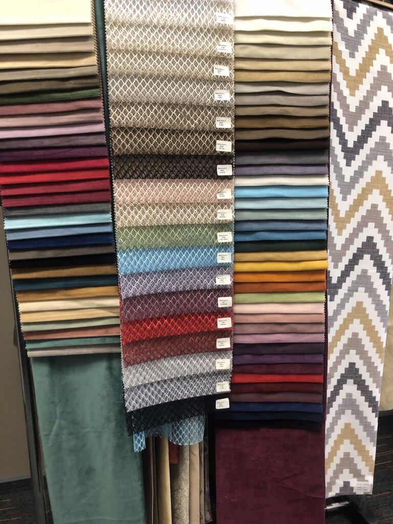 Дешевая ткань купить в москве купить парчу ткань в спб