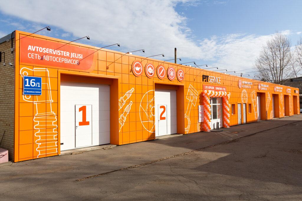 автосервис, автотехцентр — Fit Service — Нур-Султан (Астана), фото №2