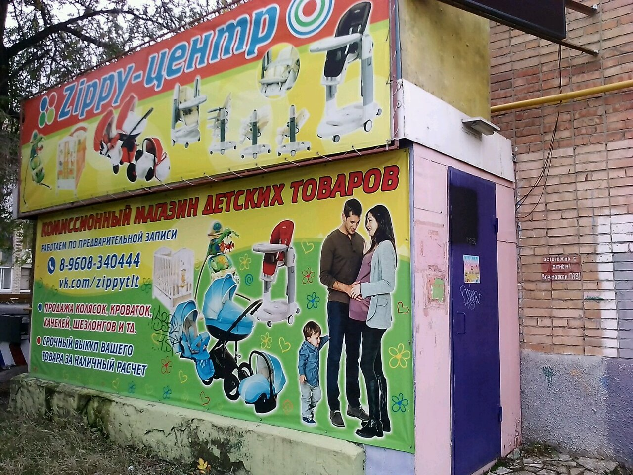 печать фотографий тольятти комсомольский район сих