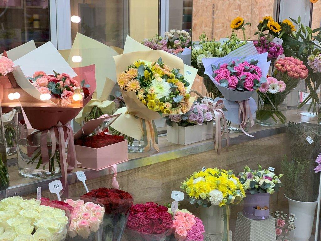 интернет магазин цветы поволжья соннике