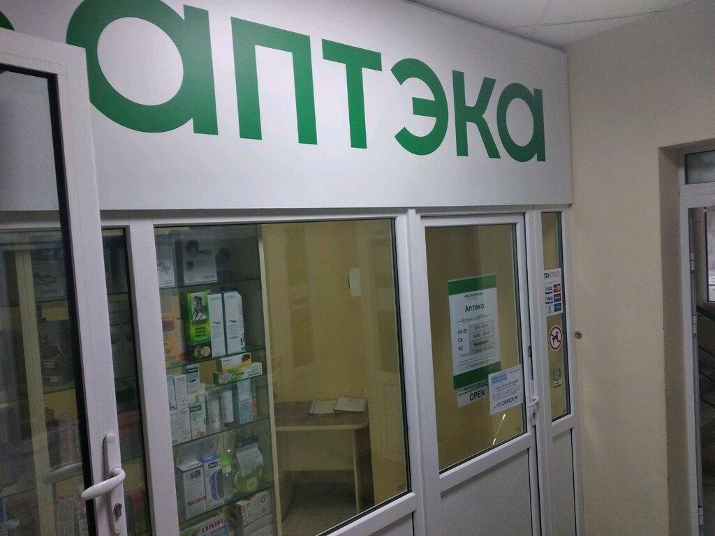 аптека — Аптека № 112 Белфармация пятой категории — Минск, фото №2