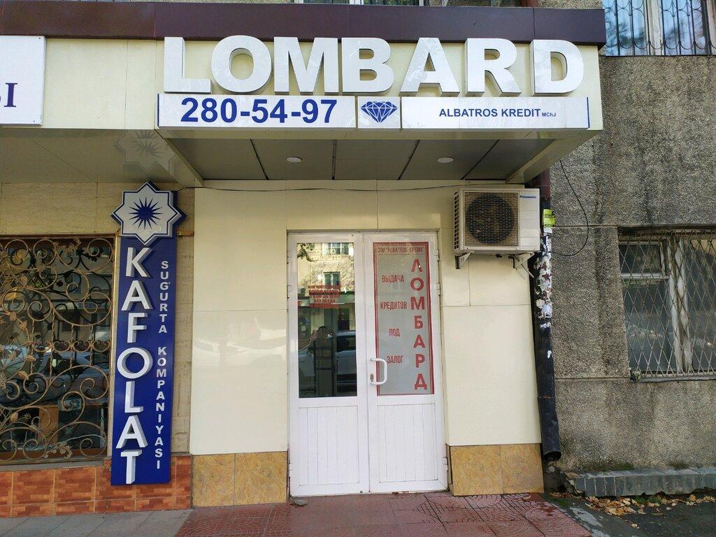 Ташкенте в ломбард часов на золото в краснодаре купить ломбарды цены