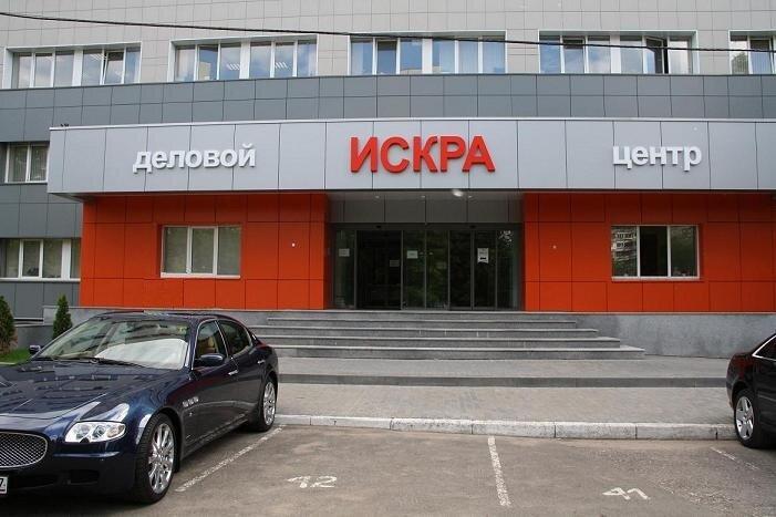 Автоломбард ботанический сад авто ломбард в москве купить авто