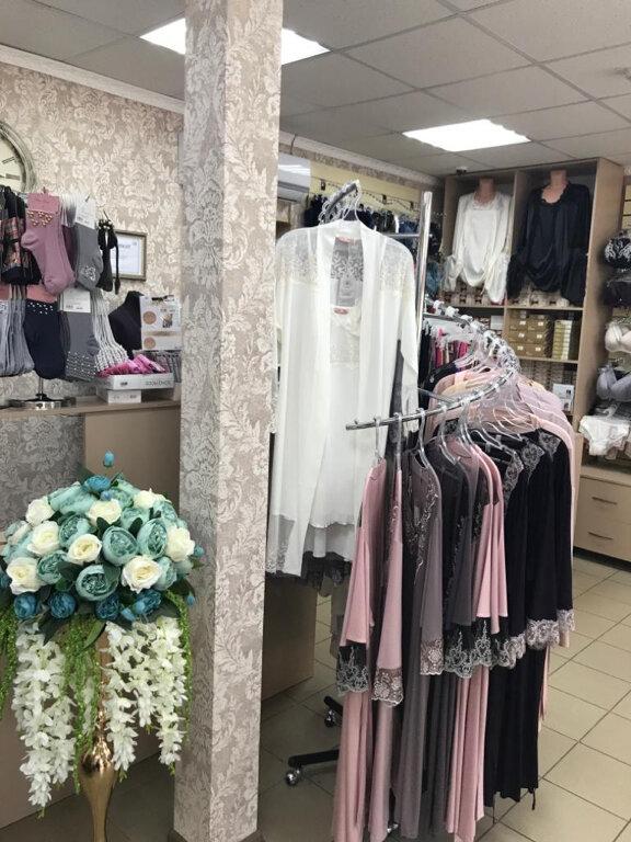 Магазин женского белья в таганроге сексуальное белье интернет