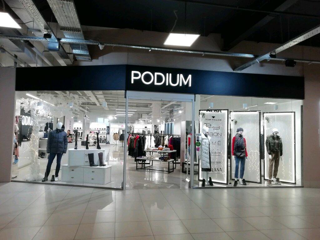 Большие Магазины Одежды В Хабаровске