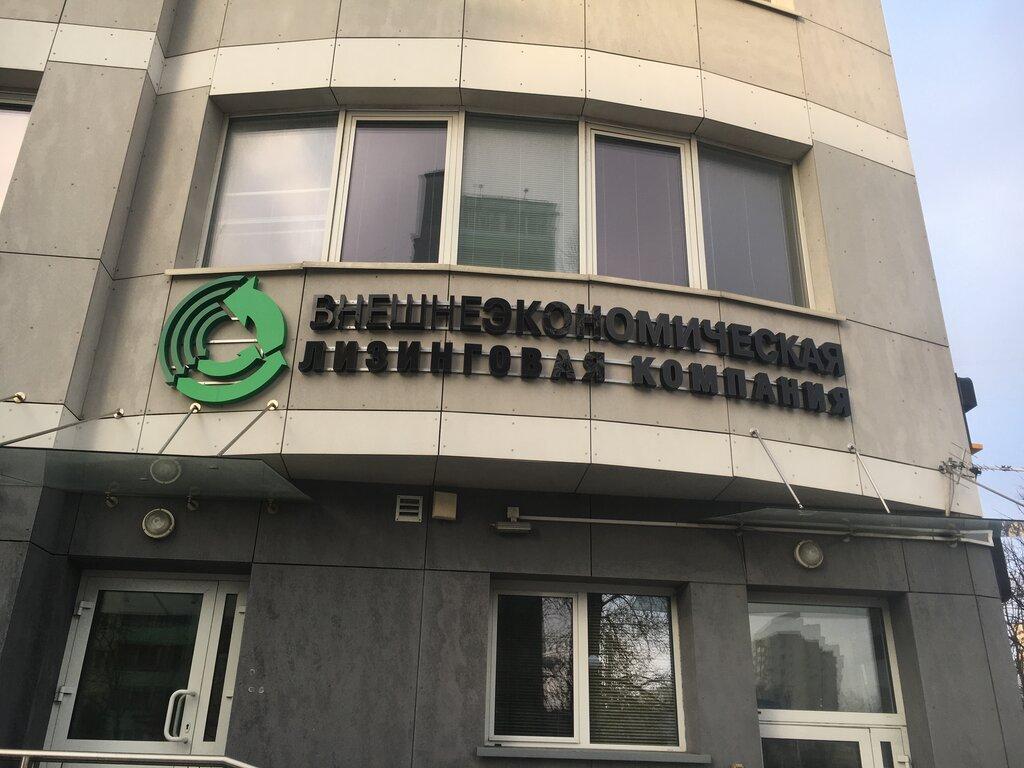 Сайты компаний минска аксиома новокузнецк создание сайтов