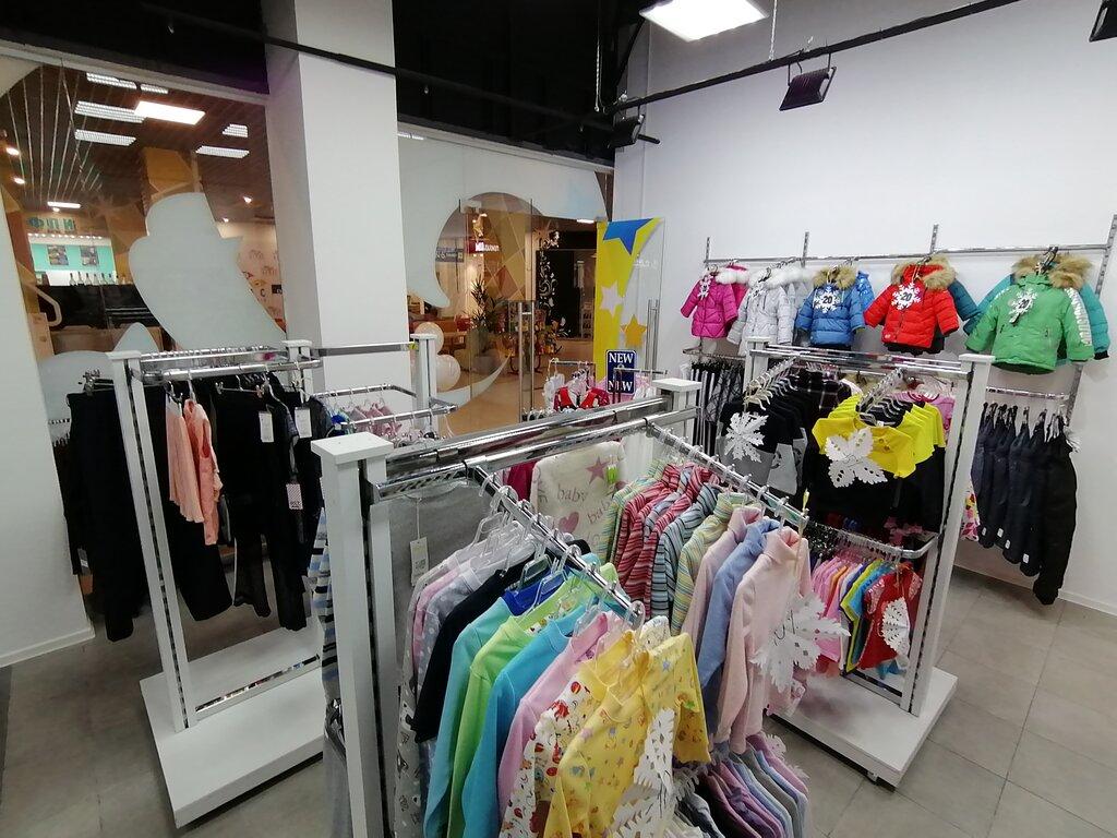 Магазин Детской Одежды Fox