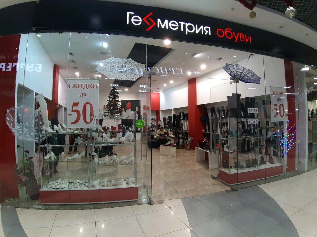 геометрия фото курск знакомства городе москва