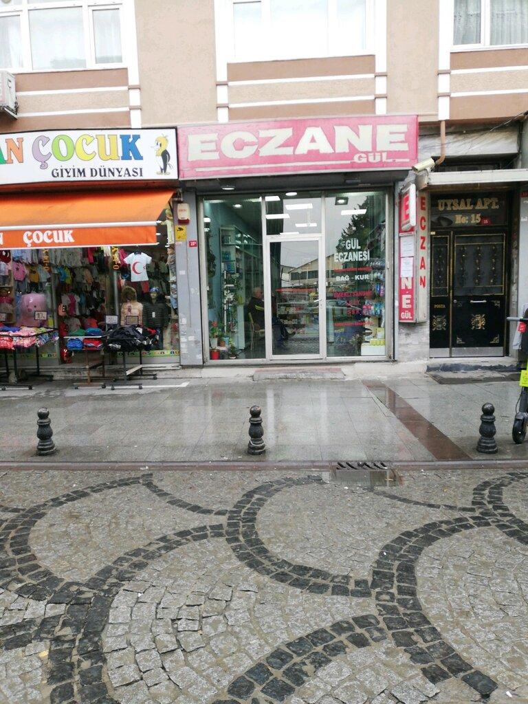 eczaneler — Gül Eczanesi — Fatih, photo 2