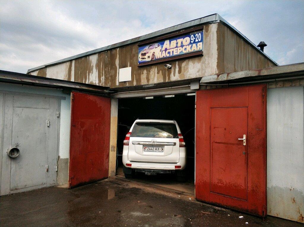 автосервис, автотехцентр — ТСИ-сервис — Гомель, фото №2