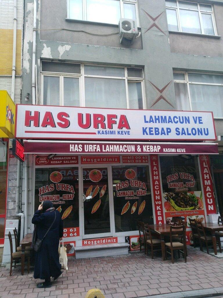 restoran — Has Urfa Lahmacun — Fatih, foto №%ccount%