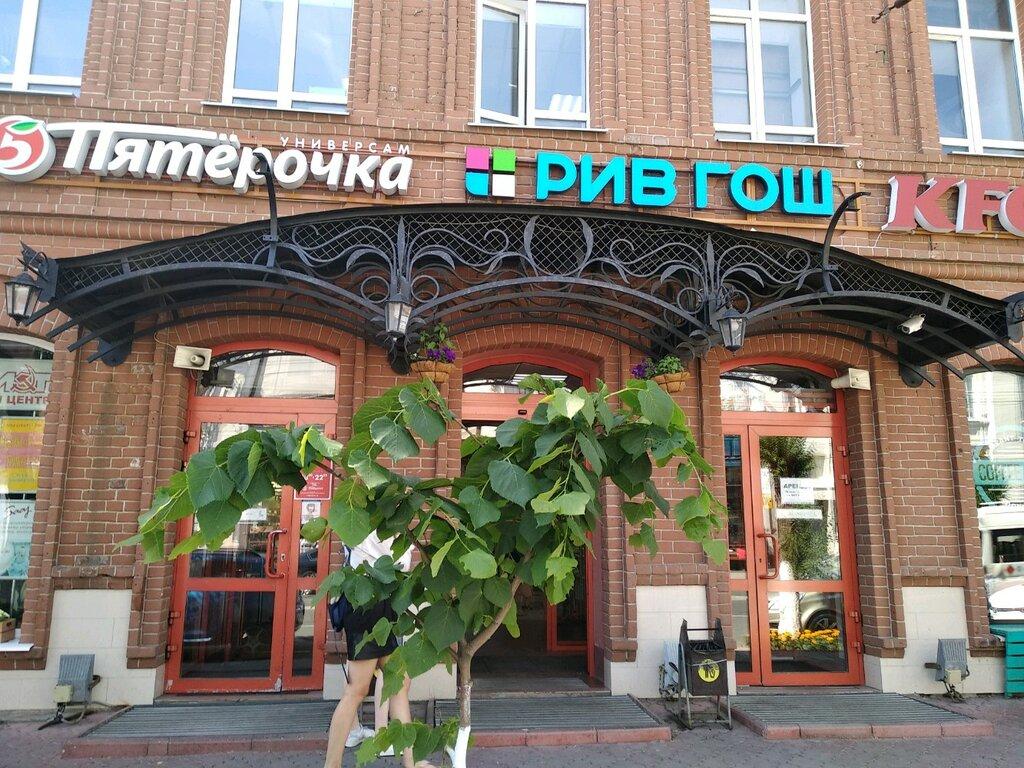 торговый центр — Молот — Самара, фото №1