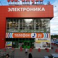Fandeco, Услуги дизайнеров в Городском округе Сыктывкар