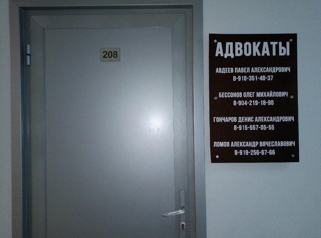 олег михайлович адвокат