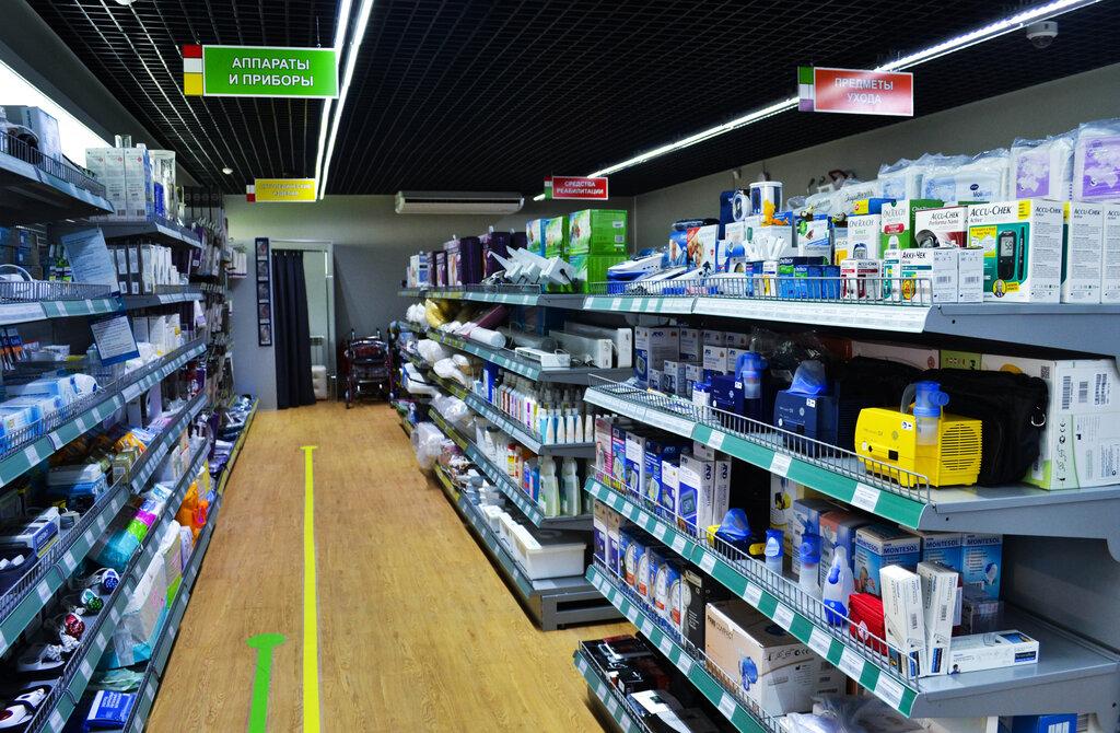 Медицинский Магазин Хабаровск Официальный Сайт