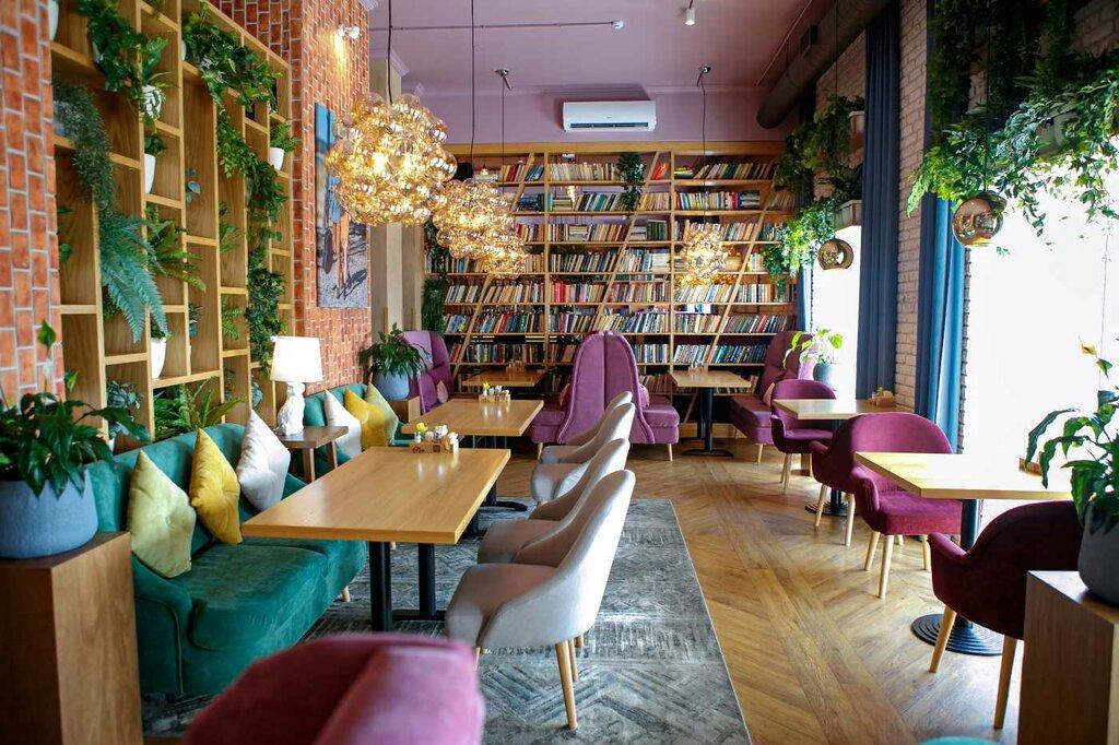 Своя компания кафе челябинск официальный сайт сайты создание ростов на дону