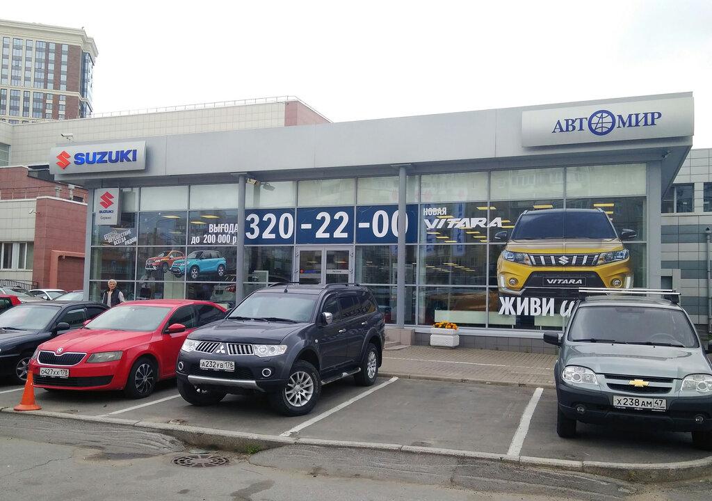 автосалон — Автомир Suzuki — Санкт-Петербург, фото №2