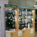Ивушка, Изделия ручной работы на заказ в Пензенской области